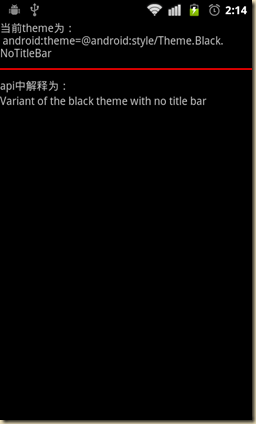 Theme_Black_NoTitleBar