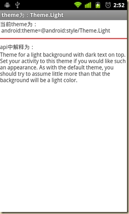 Theme_Light