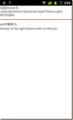 Theme_Light_NoTitleBar