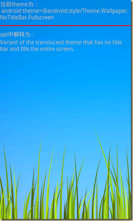 Theme_Wallpaper_NoTitleBar_Fullscreen