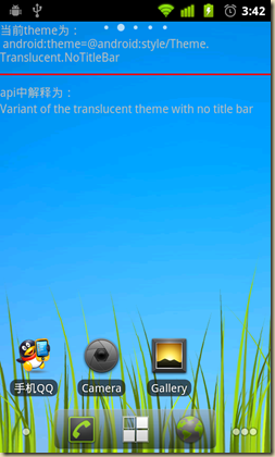 Theme_Translucent_NoTitleBar